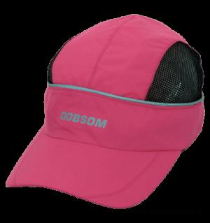Naisten lippalakki Dobsom Running Cap Flour Pink soveltuu erinomaisesti urheiluun ja vapaa-aikaan.